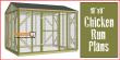 Chicken coop run plans - 10x8 - free PDF download.